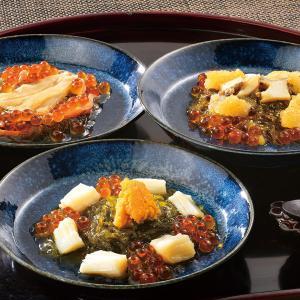 冬ギフト 贈り物 中村家海鮮漬 3種詰合 【W-1】|iwatekensan-netshop