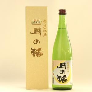 特別純米酒 月の輪|iwatekensan-netshop