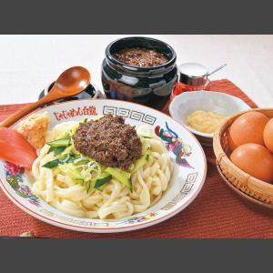 冬ギフト 贈り物 白龍 元祖じゃじゃ麺 4食セット 【W-67】|iwatekensan-netshop