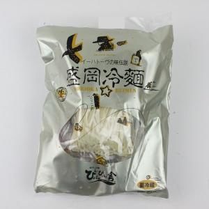 ぴょんぴょん舎 盛岡冷麺2食入 16496|iwatekensan-netshop