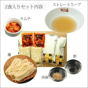 ぴょんぴょん舎 盛岡冷麺2食入 16496|iwatekensan-netshop|02