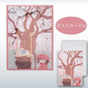 お彼岸に 煙の少ないお線香 いわてのじかんお線香 桜の香り|iwatekensan-netshop