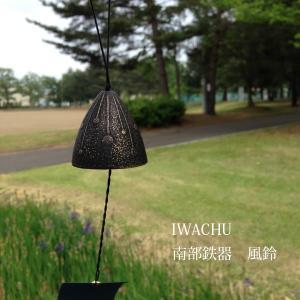 南部鉄器の風鈴 線香花火(金/黒) |iwatekensan-netshop