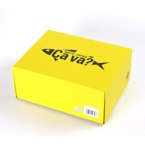 サヴァ缶 ギフト箱|iwatekensan-netshop