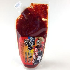 辛〜い調味料 どっ辛おやじ(万能辛味調味料) どっからおやじ|iwatekensan-netshop