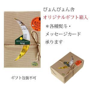ぴょんぴょん舎盛岡冷麺スペシャル4食セット 16506 iwatekensan-netshop 05