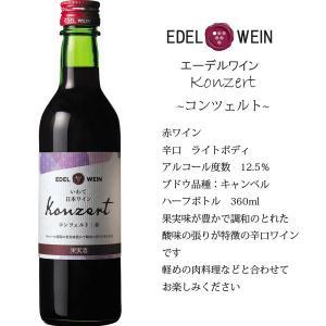 ベアレンビール ワイン おつまみなど詰め合わせ 平日の呑んだくれセット 〆のラーメン付き 14804 iwatekensan-netshop 07