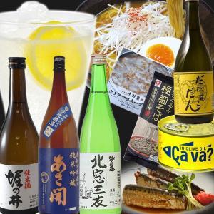 週末の呑んだくれセット 〆のお蕎麦付き 宴会やギフトにも 14805|iwatekensan-netshop