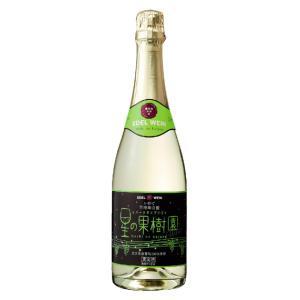 エーデルワイン 星の果樹園[白] (スパークリングワイン)1311181|iwatekensan-netshop