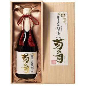 岩手が誇る最高級の酒米「結の香(ゆいのか)」で仕込んだ純米大吟醸酒です。結の香は、酒米の王「山田錦(...