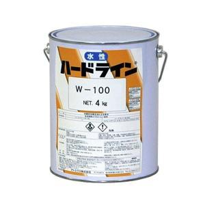 アトミクス 水性 ハードライン W-100 無鉛 黄 4kg
