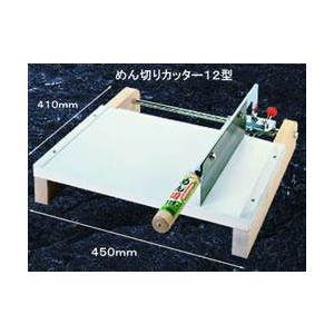 (送料無料) ウエダ製作所 めん切 カッター 12型 A-184