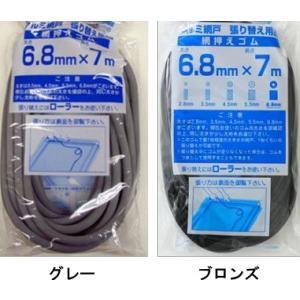 ダイオ化成 網押えゴム 6.8mm×7m(グレー/ブロンズより選択)|iwauchi-kanamonoten