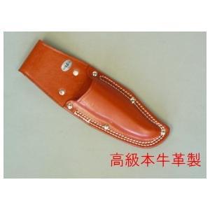 中塚 エバ革剪定ケース 高級本牛皮製 NEH-76|iwauchi-kanamonoten
