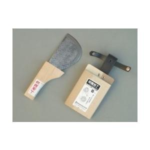 ホウネンミヤワキ 収穫包丁Bタイプ#2 片刃/木さや付 R-061|iwauchi-kanamonoten