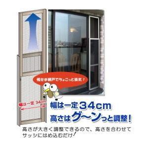 (送料無料)川口技研 OKスライド網戸 Mサイズ S3-ST-M|iwauchi-kanamonoten