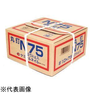 (送料無料)丸釘 #7×125mm×25kg N125(JIS規格品)(同梱 不可)