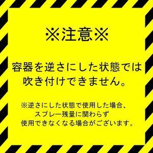 佐藤ケミカル SC アクリルラッカースプレー ...の詳細画像1