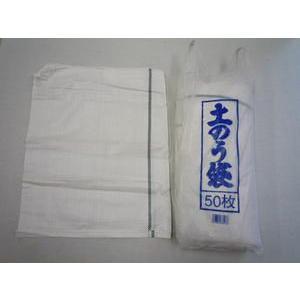 (送料無料) 佐藤ケミカル SC 土のう袋 PE10×10 48cm×62cm (400枚)|iwauchi-kanamonoten