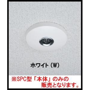 (メール便 可 6個まで) 川口技研 室内用 物干し ホスクリーン SPC-W型 共通本体のみ ホワイト (1個)|iwauchi-kanamonoten