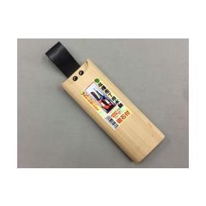 (メール便 可 3個まで) 玉日本 収穫包丁用木鞘 磁石付|iwauchi-kanamonoten