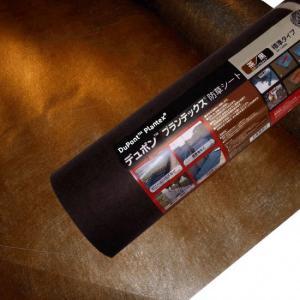 (送料無料)防草シート ザバーン 128ブラウン/ブラック XA-128BB2.0/0.4mm×2m×50m(メーカー直送品 代引決済不可)|iwauchi-kanamonoten