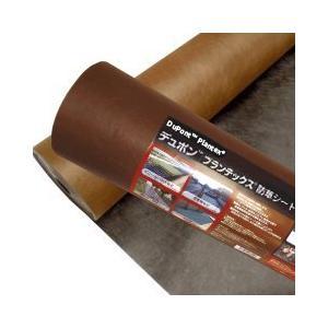 (送料無料)防草シート ザバーン 240ブラック/ブラウン XA-240BB1.0/0.64mm×1m×30m(メーカー直送品 代引決済不可)|iwauchi-kanamonoten
