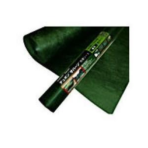 (送料無料)防草シート ザバーン 350グリーン XA-350G2.0/0.8mm×2m×30m(メーカー直送品 代引決済不可)|iwauchi-kanamonoten