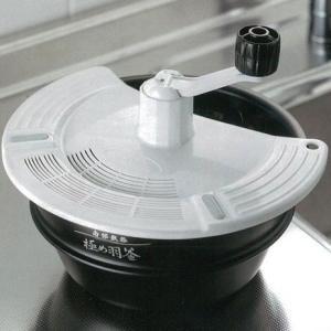 象印 洗米器 DK-SA26|iwork