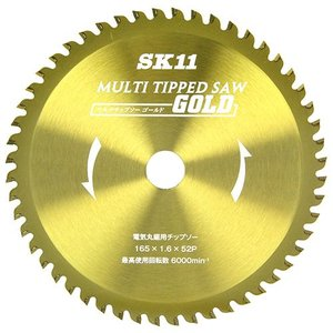 SK11・MULTIチップソー・165X52Pの商品画像