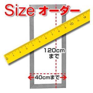 サイズオーダーできるウォールミラー (横40センチまで 縦120センチまで) フレーム5cm ブラウン (3mmガラス) sizeorder_a