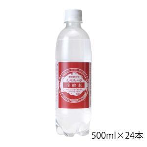 炭酸水 九州あわ水500mlペットボトルx48本 大分天然水...