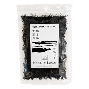 熊本県天草産限定 乾燥芽ひじき100g 放射性物質検査済み 国産 送料無料 MSM