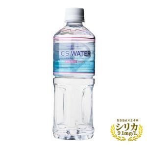 シリカ水 ICSWATER(イクスウォーター)500mlペットボトルx24本 送料無料