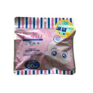 ※4個までゆうパケット送料250円※『Puru(プル) ぷるぷる アイシートマスク 60枚入り』