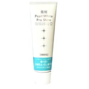 ※6個までゆうパケット送料250円※ 『薬用パール ホワイト プロシャイン 120g 【Pearl White Pro shine 120g】』|iyashinomura-y