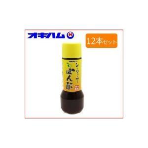(代引き・同梱不可)(送料無料)沖縄ハム(オキハム) シークワーサーぽん酢 200ml×12本セット 40033101