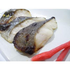 銀ダラ 銀鱈 銀たら 西京漬 味噌漬 漬魚 脂 熟成 業務用 銀だら西京漬 70g/枚×5枚|izakayaouentai
