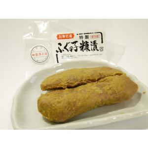 フグの子 ふぐの子 卵巣 美川町 郷土料理 おつまみ 珍味 ふぐの子糠漬 100g/P|izakayaouentai