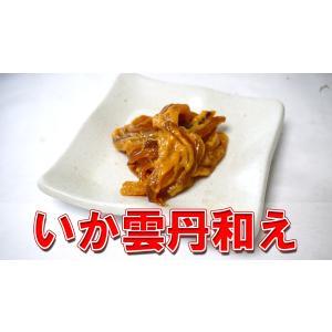 ウニ 雲丹 うに イカ おつまみ 珍味 ウニの風味満点 酒の肴 真いかウニ和え 1kg|izakayaouentai