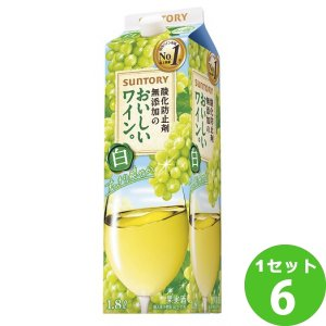 「酸化防止剤無添加ワイン」は、ぶどう本来のやさしい甘さと香りが広がる、幅広い料理に合わせやすくバラン...