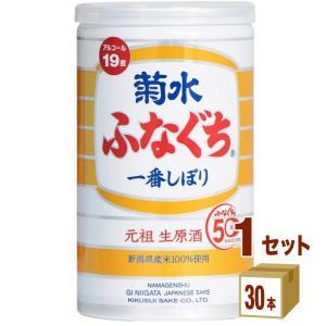 菊水 ふなぐち一番しぼり200ml缶(30本入) 菊水酒造(新潟)