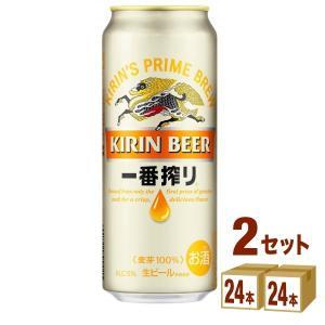 ビール キリン 一番搾り生500ml 48本(6缶パック×4入×2ケース) beer