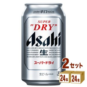 ビール アサヒ スーパードライ350ml 48本(6缶パック×4入×2ケース) beer