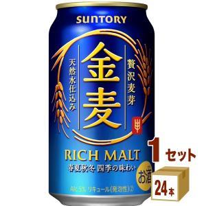 金麦350ml 24本(6缶パック×4入)サントリーの関連商品8