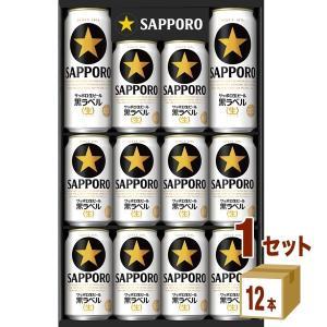 ビール サッポロ 黒ラベル ビールセット  ギフト KS3D...