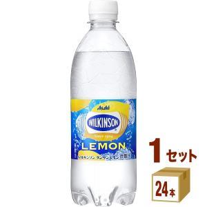 ウィルキンソン(WILKINSON)レモン500ml (24本)強炭酸 炭酸水 タンサン ソーダ ア...