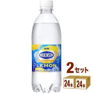 ウィルキンソン(WILKINSON)レモン500ml 48本(24本入×2ケース)強炭酸 炭酸水 タ...