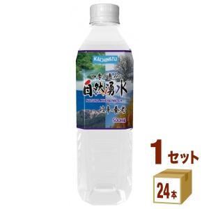 ミツウロコ 四季の恵み 自然湧水500ml(24本入) イズミックワールド