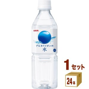 キリン アルカリイオンの水は毎日を生きるからだのために、大自然が育んだ天然水をアルカリイオン化しまし...